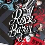 Rock Bazar 575 Storie Rock