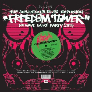The Jon Spencer Blues Explosion - Freedom Tower No Wave Dance Party 2015