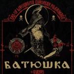 Batushka tour 2018 end of liturgia